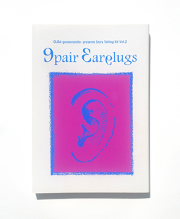 "Story Telling Kit Vol.2 ""9pair Earplugs"""